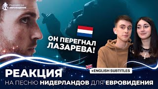 THE NETHERLAND - Duncan Laurence - Arcade | Eurovision 2019 Reaction