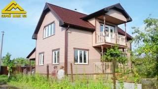 Видео-отзыв о строительстве каркасного дома под ключ в городе Псков