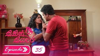 Sithin Siyawara | Episode 35 - (2018-06-15) | ITN Thumbnail