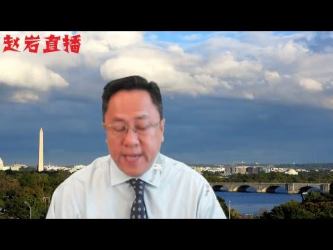 纽约时报》后《华尔街日报》刊文证实郭文贵爆料的王岐山家族的海航集团在欧美陷入交困。美东时间12月20日12时30分,北京时间21日1时30分敬请收看赵岩YouTube直。