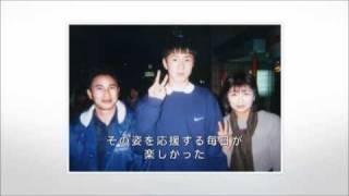 秋田県少子化対策局制作の少子化対策CM【菊地選手編】だピョン!