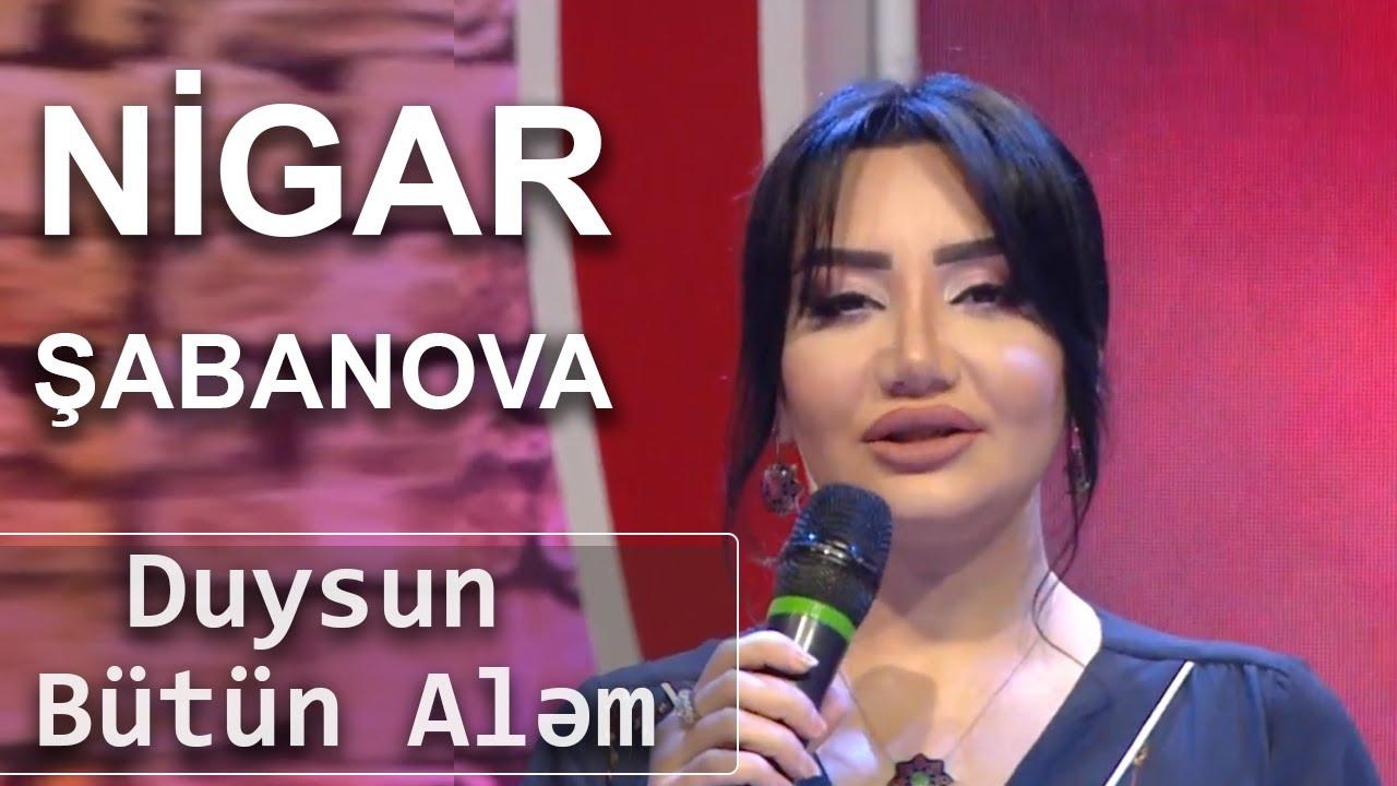 Terlan Novxani - Bir Urek 2019 ft. Nigar Sabanova (Music Video)