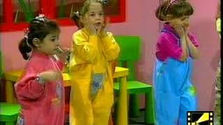 مسرحية الأشقياء الصغار - مدرسة دار الفرح