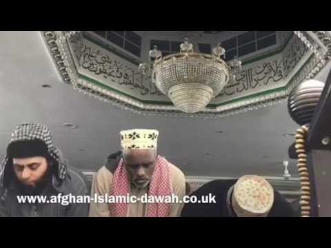 Fajr Salah in Afghan Islamic Cultural Centre