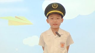 Publication Date: 2021-03-29 | Video Title: 天主教佑華小學 - 小二拔尖課程 Fly High, Dre