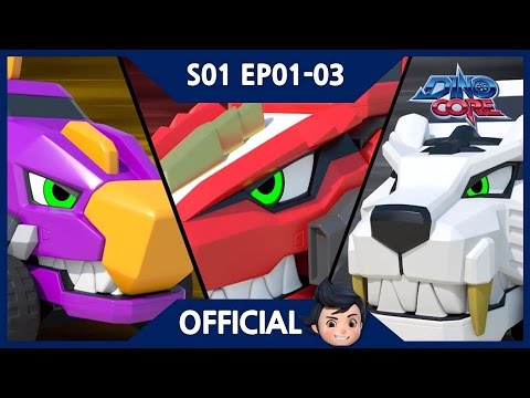 [Official] DinoCore | Series | Dinosaur Animation | Season 1 Episode 1~3
