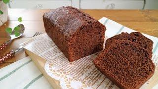 rich chocolate pound cake !濃厚でほろっと崩れるチョコレートパウンドケーキ thumbnail
