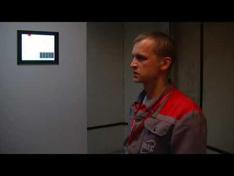 РАЕС: На блоці №4 РАЕС тривають роботи з введення в промислову експлуатацію СККВ