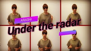 嵐 / Under the radar【ひとりハモネプ♪】