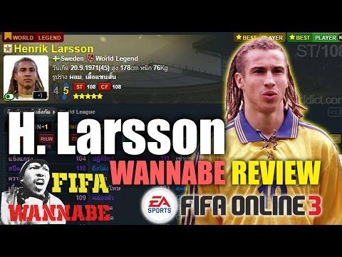 [Story&รีวิวโคตรอวย] Henrik Larsson WL เดทร็อคสวีเดน wannabeReview