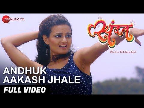 Andhuk Aakash Jhale Full HD Mp4 Video Song - Spandan Marathi Movie