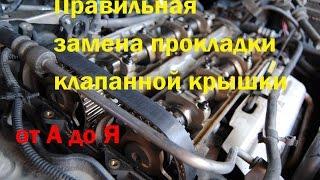 видео Форд Smax 2 литра 145 л.с. масло в колодцах