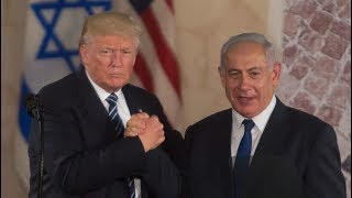 Trump Plans to Move US Embassy to Jerusalem