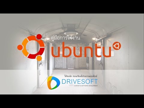 Ubuntu Server #13 | Create FTP User