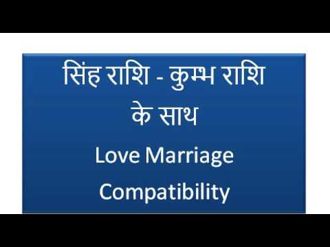 love match in hindi Get your free name numerology compatibility test, love meter calculator by name in hindi this love numerology compatibility test is free love matching tool get report of numerology compatibility in hindi, compatibility test by name numerology, love tips in hindi, love compatibility based on numerology, क्या अपका.