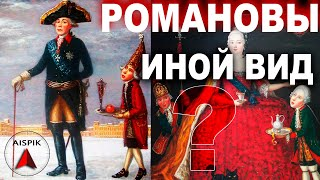 Новый СКАНДАЛ в музее МАСОНОВ! Приоратский дворец МАЛЬТИЙСКОГО ордена -  YouTube