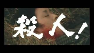日本女侠伝 真赤な度胸花