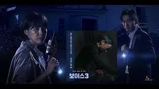 Artist: 매드클라운 (mad clown) song: in my head drama: voice 3(보이스 3) original soundtrack part 4 genre: ost