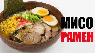 Как готовить мисо рамен ☆ Рецепт от ОЛЕГА БАЖЕНОВА #65 [FOODIES.ACADEMY]