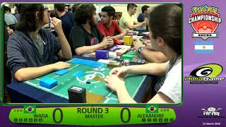 SPE ARGENTINA DIMA GAME ROUND3 WADAxALEXANDRE