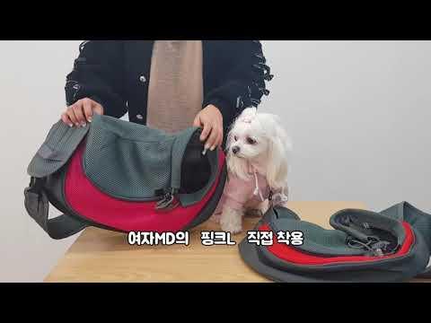 [리얼살롱] 강아지슬링백 개봉기