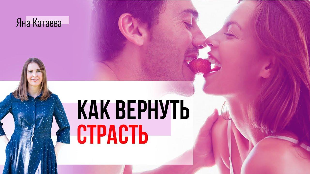 5 советов, как поддерживать страсть в отношениях, даже если вы много лет в браке