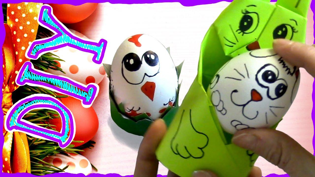 DIY Идеи к Пасхе Как раскрасить яйца Можно ли красить ...