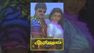 Chiranjeevi Trinetrudu Full Length Telugu Movie Watch Online || TeluguOne