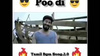 Ava ini Namaku Vendam || Mass Bgm Status Video || [tamil bgm song.2.0]
