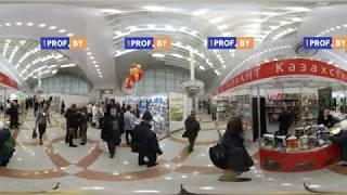 Международная книжная выставка в минске 2019 в 360