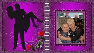 Это Любовь Юбилей свадьбы 45 лет