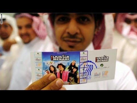 بعد حظر 35 عاماً.. السينما تعود الى السعودية ومعها شهية المستثمرين  - نشر قبل 58 دقيقة