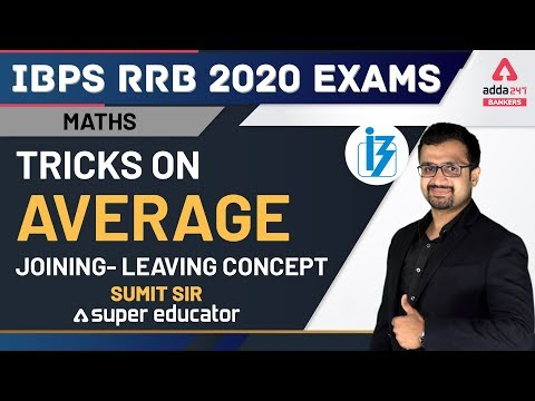 IBPS RRB | Tricks on Average | Joining- Leaving Concept | By Sumit Sir