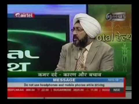"Doordarshan Live: Dr. HS Chhabra - ISIC, ""BackAche Reason and Prevention"""