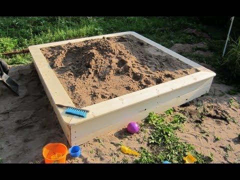 Как сделать песочницу своими руками? (sandbox)