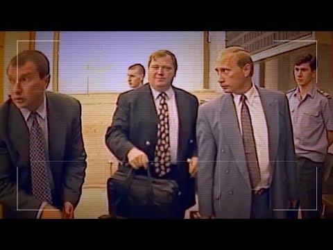 Владимир Путин: состояние, ближайшее окружение, преступления и коррупция - Инсайдер, 14.12.17