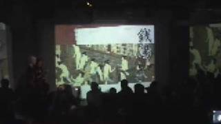 Pecha Kucha Night : Tokyo : Volume #58  NanaAkua:TENUGUI