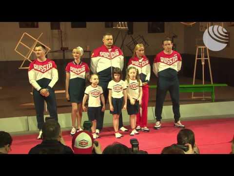Форма сборной России на Олимпийских играх 2016 года