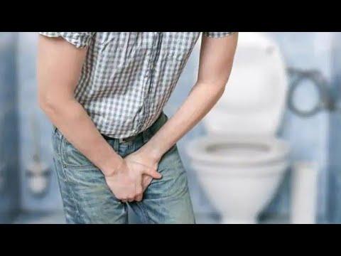 Urinary Retention - Natural Home Remedies For Urinary Retention Problem   UTI   Improve urine Flow
