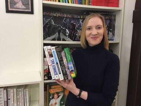 Фильмы и книги марта
