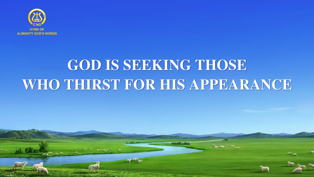 """2021 Gospel Song With Lyrics 