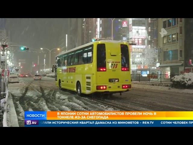 Спасательная операция идет в центральной части Японии