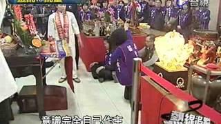 熱線追蹤 2011-12-12 pt.1/5 靈修/雙修 thumbnail
