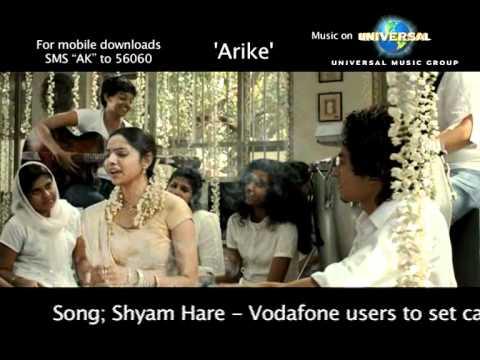 Shyam Hare - Arike (Malayalam Movie)