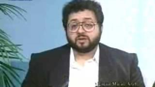 Liqaa Ma'al Arab - 04/08/97 - Part 2