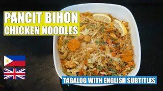 Pancit Bihon - Chicken Noodles - Filipino Noodles - Chicken Pancit Bihon - Pinoy Pancit