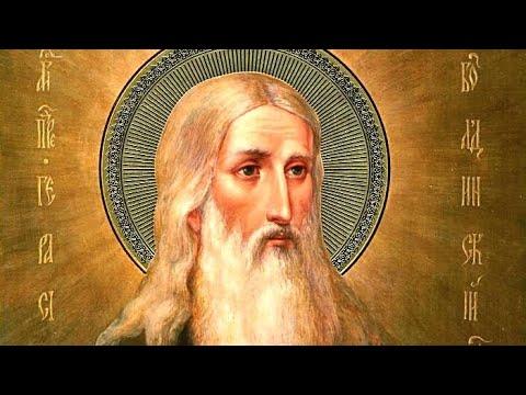 Церковный календарь 20 июля 2019. Обретение мощей преподобного Герасима Болдинского (2001)