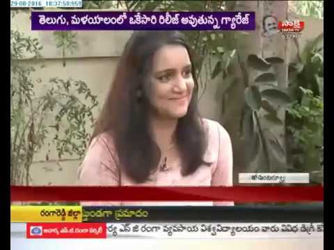 Sakshi Special Interview With Jr.NTR