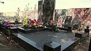 СЕКТОР ГАЗА - 13 лет без Хоя !(Столько лет, после смерти Хоя, хотел побывать на его могиле. И вот спустя 13 лет, мы с друзьями побывали в Воро..., 2013-09-13T11:28:08.000Z)