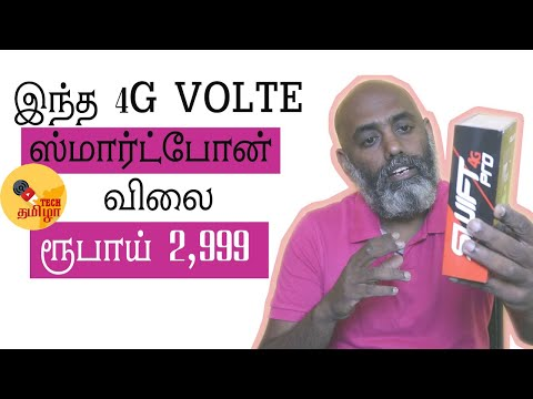 Rs 2,999 Celkon Swift Pro 4G Ultra Low-cost Smartphone Unboxing + Review In Tamil